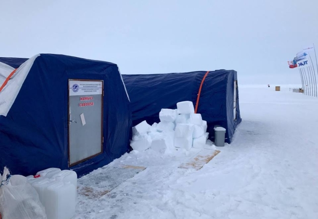 Ice Camp Barneo, Exterior View
